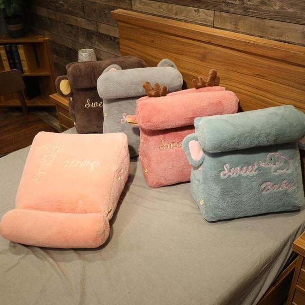 床靠枕 床頭靠枕抱枕靠墊床上三角靠背枕頭可拆洗飄窗沙發宿舍單人大軟包ATF 英賽爾