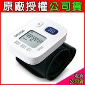 原廠公司貨/享保固【歐姆龍OMRON】手腕式血壓計 HEM-6161 (越南製)