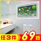 創意壁貼-3D池塘魚塘 MJ8031B-995【AF01013-995】聖誕節交換禮物 99愛買生活百貨