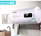220V使用電熱水器 家用儲水式速熱衛生間洗澡淋浴40/50L/60L/80/100升小型igo   酷男精品館