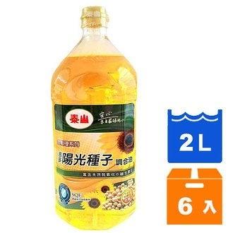 泰山 吉多陽光種子調合油 2L (6入)/箱【康鄰超市】