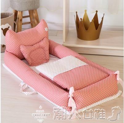新品-嬰兒床便攜式床中床寶寶嬰兒床多功能可折疊防壓新生兒仿生LX 【时尚新品】