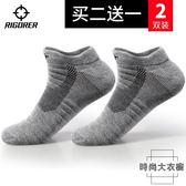 3雙 襪子男短襪運動襪籃球襪防臭吸汗加厚【時尚大衣櫥】
