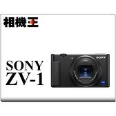 Sony Cybershot ZV-1 公司貨 黑色 送直立皮套 6/6 止