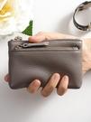真皮小零錢包女迷你鑰匙新款韓國可愛手拿牛皮錢袋簡約拉鍊小錢包 寶貝計畫 618狂歡