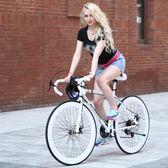 奧圣陽光變速死飛腳踏車 雙碟剎公路車30刀igo 極度潮客