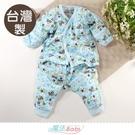 0~2歲嬰幼兒套裝 台灣製秋春季薄長袖護...