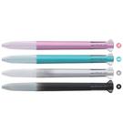 【三菱Uni】UE3H-159 無夾 三色筆筆管