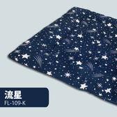 【FL生活+】超軟Q加長加厚8公分日式床墊-雙人150*200公分(FL-109-K)流星