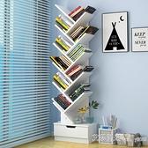 書架簡約落地創意樹形小書櫃簡易置物架儲物櫃子學生臥室家用架子 【全館免運】