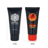 V-PAC 升級版粉刺加倍拔黑面膜 75ml 溫感/涼感兩款可選 粉刺拔除膜【PQ 美妝】