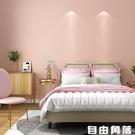 網紅大學生宿舍牆紙臥室溫馨女孩粉色寢室宿舍改造ins自貼壁紙 自由角落