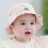 嬰兒帽子棉質春夏0-3-6-12個月寶寶盆帽遮陽帽夏季防曬帽漁夫帽