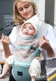 嬰兒背帶  多功能四季通用透氣寶寶腰凳前抱式抱娃神器『小宅妮時尚』