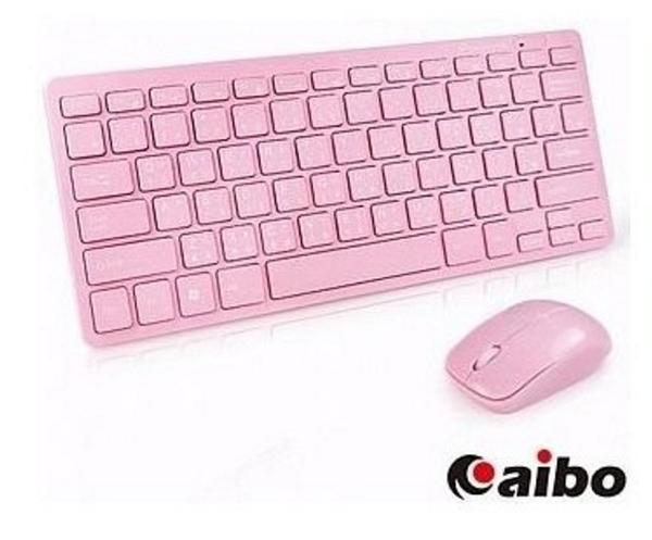 新竹【超人3C】aibo 2.4G 無線時尚輕巧多媒體鍵盤滑鼠組 無線鍵盤滑鼠