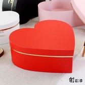 心形禮品盒韓版禮物包裝盒 簡約情人節圣誕節禮盒禮品紅黑收納盒 Gg1861『MG大尺碼』
