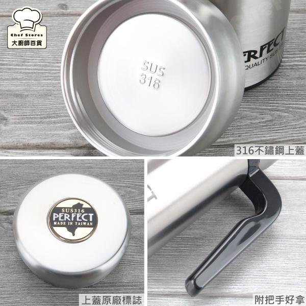 理想牌品味316不鏽鋼保溫辦公杯480ml無接縫保溫杯-大廚師百貨