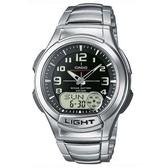 【CASIO】十年電力多功能商務不鏽鋼雙顯錶-黑面(AQ-180WD-1B)