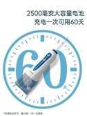衝牙器 美的沖牙器水牙線便攜式洗牙器齒縫結石洗牙神器家用正畸口腔清潔 宜品
