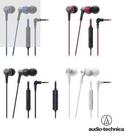 [NOVA成功3C]鐵三角 ATH-CKR3iS 智慧型手機專用耳塞式耳機