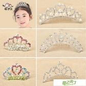 女童小皇冠頭飾髮梳兒童髮卡水鉆髮箍寶寶生日公主王冠女孩韓式 【快速出貨】
