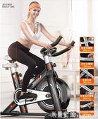 動感單車 英爾健動感單車超靜音家用室內健身車健身器材減肥腳踏運動自行車 米蘭街頭IGO