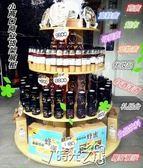 紅酒櫃紅酒展示櫃藥房母嬰店木質中島貨架igo時光之旅