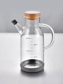 油壺北歐加厚高硼硅玻璃油壺防漏油瓶帶刻度家用廚房裝油瓶醬油瓶醋瓶 聖誕交換禮物