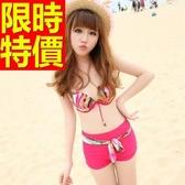泳衣(兩件式)-比基尼-沙灘戲水音樂祭必備泳裝性感大方女神2色56j49【時尚巴黎】