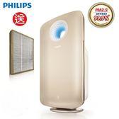 【PHILIPS 飛利浦】AC4374 PM2.5頂級進化空氣清淨機 ( 贈濾網AC4138一組)