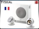 法國 FOCAL DOME FLAX 2...