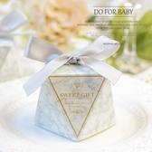 訂製22個新鑽石形結婚禮喜糖盒子個性創意結婚用品歐式禮品盒喜糖禮盒 琉璃美衣