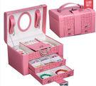 高檔首飾盒公主歐式韓國珠寶盒抽屜飾品收納盒創意禮品盒生日禮物