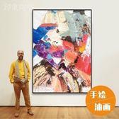 現代簡約抽象北歐大幅巨幅色彩立體玄關辦公室大尺寸裝飾畫【全館滿888限時88折】TW