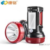 強光手電筒 遠程充電式LED探照燈遠射手提燈礦燈 戶外手電筒  一件免運