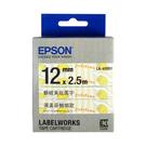 【12mm 卡通系列】EPSON LK-4MBY C53S654474 蛋黃哥懶懶款標籤帶