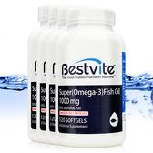 【美國BestVite】必賜力超級OMEGA-3魚油膠囊4瓶組 (120顆*4瓶)