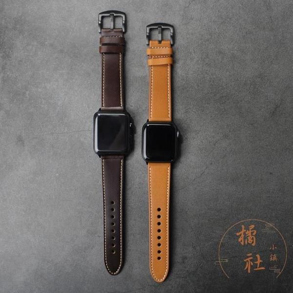 適用于apple watch真皮錶帶iwatch1/2/3/4/5代手表表帶【橘社小鎮】