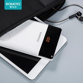 羅馬仕充電寶20000毫安超薄大容量羅馬 仕適用于蘋果便攜行動電源 時尚芭莎
