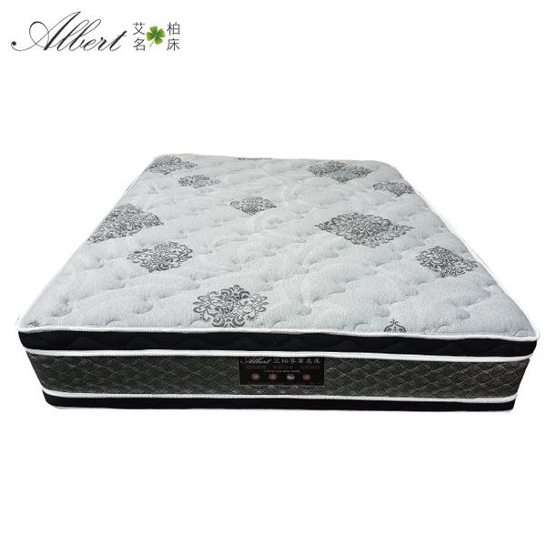【綠家居】法克 鱷魚紋5尺皮革雙人三件式床台組合(床片+床底+艾柏 抗菌柔纖獨立筒床墊)