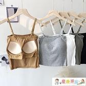 胸墊上衣 小吊帶背心女內搭帶胸墊一體式美背內衣防走光打底衫外穿抹胸短款 童趣