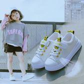 女童鞋子2018新品夏季小白鞋女童鞋正韓板鞋兒童網鞋透氣網面童鞋