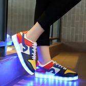七彩led燈發光USB充電防水鬼步鞋學生百搭韓版板鞋夜光熒光鞋男 LI2273『美鞋公社』