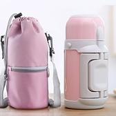 保溫杯女士便攜式大容量寶寶嬰兒外出保溫瓶兒童水壺戶外沖奶粉用 交換禮物