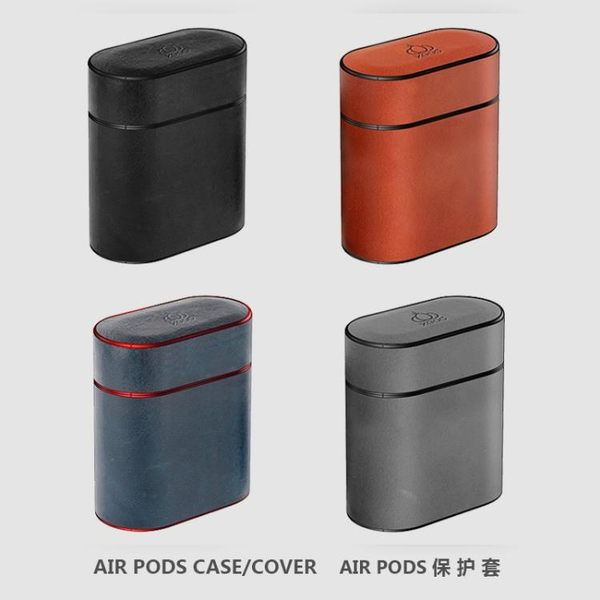 蘋果Airpods保護套airpods 2二代無線耳機殼商務復古 寶貝計畫