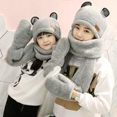 帽子手套圍巾三件一體男女兒童成人親子潮流三件套加厚保暖護耳冬