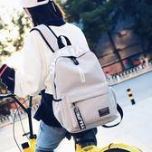 後背包 防水超火旅游甜美女式後背包大容量可裝電腦後背包女士布料學院風【美物居家館】
