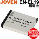 《JOVEN》NIKON副廠相機電池 E...