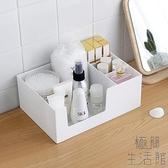 化妝品收納盒桌面整理盒塑料口紅置物架【極簡生活】