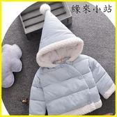 嬰兒童裝棉衣女童冬裝加絨加厚棉服